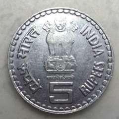 Moneta > 5rupii, 2007 - Indie  (150 rocznica urodzin - Bal Gangadhar Tilak /niemagnetyczna/) - obverse