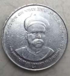 Moneta > 5rupii, 2007 - Indie  (150 rocznica urodzin - Bal Gangadhar Tilak /niemagnetyczna/) - reverse