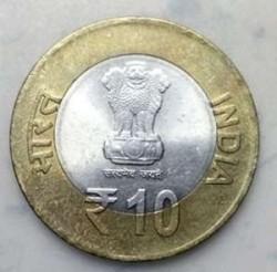Moneta > 10rupii, 2015 - Indie  (100 rocznica urodzin - Chinmayananda Saraswati) - obverse