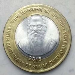 Moneta > 10rupii, 2015 - Indie  (100 rocznica urodzin - Chinmayananda Saraswati) - reverse