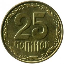 Moneda > 25kopiyok, 2014-2018 - Ucrania  - obverse