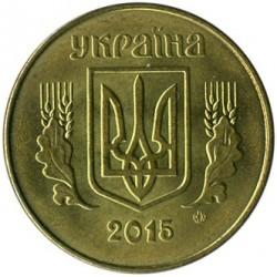 Pièce > 25kopiyok, 2014-2015 - Ukraine  - reverse