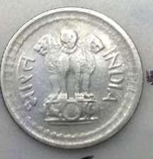 Monēta > 25paisi, 1968 - Indija  - obverse