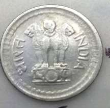 Monēta > 25paisi, 1968 - Indija  - reverse