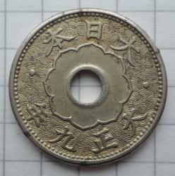 Moneta > 5senów, 1917-1920 - Japonia  - obverse