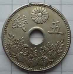 Coin > 5sen, 1917-1920 - Japan  - reverse