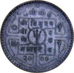 Moneda > 50paisa, 1932-1948 - Nepal  - obverse