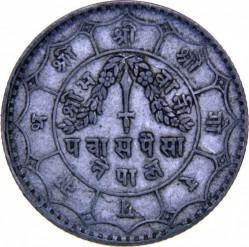 Moneda > 50paisa, 1932-1948 - Nepal  - reverse