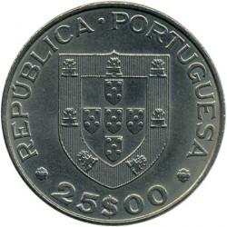 Монета > 25ескудо, 1982 - Португалія  (25-й Чемпіонат світу з хокею на роликах) - reverse