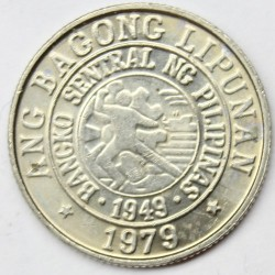 Moneta > 10sentimos, 1979-1982 - Filippine  - reverse
