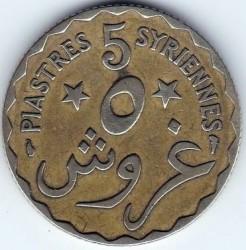 Moneta > 5piastre, 1924 - Libano  - reverse