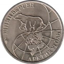 Coin > 50rubles, 1993 - Spitsbergen  - obverse