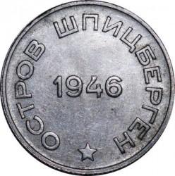 Монета > 20копеек, 1946 - Шпицберген  - obverse