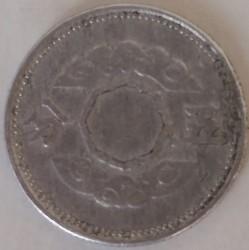 Монета > 5фэней, 1943-1944 - Китай - Японский  - reverse