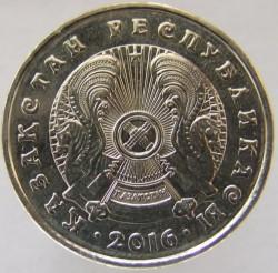 Монета > 50тенгета, 2016-2018 - Казахстан  - obverse