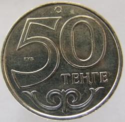 Монета > 50тенгета, 2016-2018 - Казахстан  - reverse
