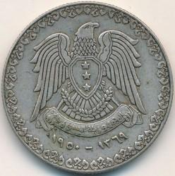 Moneta > 1lira, 1950 - Syria  (Srebro /szary kolor/) - obverse