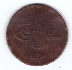 Moneda > 20para, 1861 - Egipte  (Bronze. Sense flor a la dreta del Tughra) - obverse