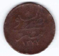 Moneda > 20para, 1861 - Egipte  (Bronze. Sense flor a la dreta del Tughra) - reverse