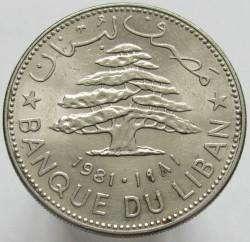 Кованица > 1ливра, 1975-1981 - Либан  - obverse
