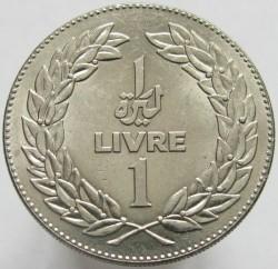 Кованица > 1ливра, 1975-1981 - Либан  - reverse