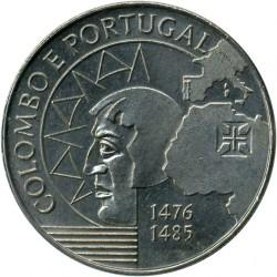 Moneda > 200escudos, 1991 - Portugal  (Colón en Portugal) - reverse