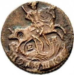 Monēta > 1polushka, 1766-1796 - Krievija  - obverse