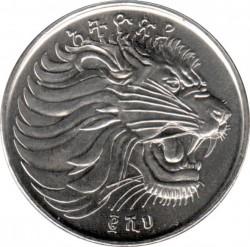 Νόμισμα > 50Σαντίμ, 1977-2016 - Αιθιοπία  - obverse