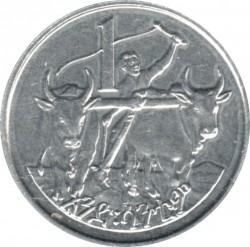 Moneta > 1santimas, 1977-2005 - Etiopija  - reverse