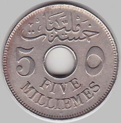 Monēta > 5millīmi, 1916-1917 - Ēģipte  - reverse