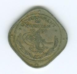 Монета > 2анны, 1950 - Пакистан  - obverse