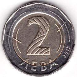 Moneda > 2leva, 2015 - Bulgaria  - obverse