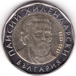 Moneda > 2leva, 2015 - Bulgaria  - reverse