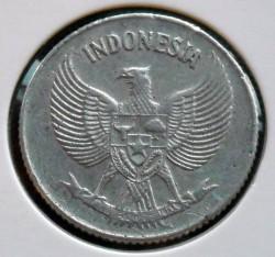 سکه > 10سن, 1957 - اندونزی  - obverse