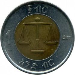 Кованица > 1бир, 2010-2016 - Етиопија  - obverse