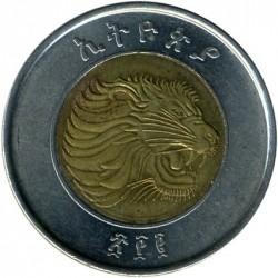 Кованица > 1бир, 2010-2016 - Етиопија  - reverse