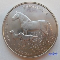 Coin > 1½euro, 2017 - Lithuania  (Lithuanian Hound and Samogitian Horse) - reverse