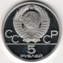 Moneda > 5rublos, 1980 - URSS  (XXII Juegos Olímpicos de Verano, Moscú 1980 - Isindi) - obverse