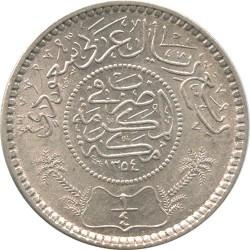Moneda > ¼riyal, 1935 - Arabia Saudita  - obverse