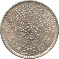 Moneda > ¼riyal, 1935 - Arabia Saudita  - reverse