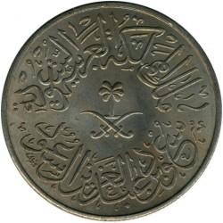 Moneda > 4qirsh, 1957-1958 - Arabia Saudita  - obverse