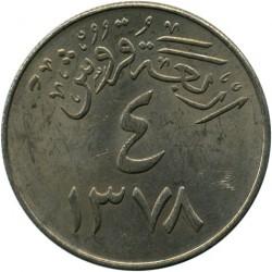Moneda > 4qirsh, 1957-1958 - Arabia Saudita  - reverse