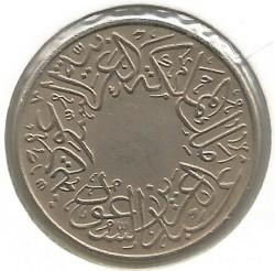 Moneta > ½qirsh, 1937 - Arabia Saudita  - obverse