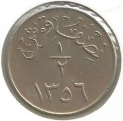 Moneta > ½qirsh, 1937 - Arabia Saudita  - reverse