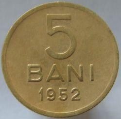Coin > 5bani, 1952 - Romania  - obverse