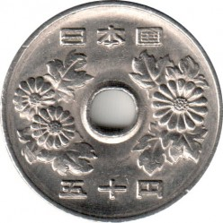 Coin > 50yen, 1989 - Japan  - reverse