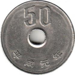Münze > 50Yen, 1989 - Japan  - reverse