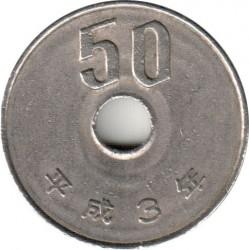 Coin > 50yen, 1991 - Japan  - obverse