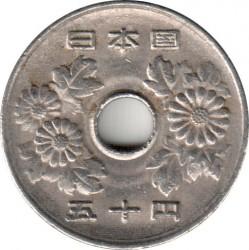 Coin > 50yen, 1991 - Japan  - reverse