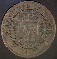 Coin > 5céntimos, 1875 - Spain  - reverse